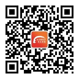 长沙新东方官方微信