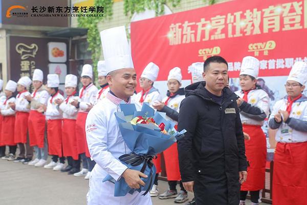 「名师大讲堂」长沙新东方名师进校园,倾情传授用心烹饪