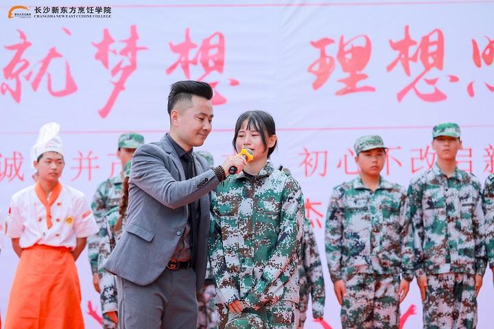 <b>拼搏成就梦想,理想照亮未来——长沙新东方2021励志教育报告会圆满成功</b>