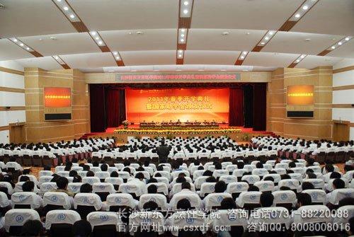 长沙新东方烹饪学院2011年春季开学典礼-2011年春季开学典礼