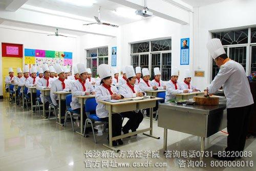 长沙新东方烹饪学院理论教学课堂-什么都在涨,怎样让工资涨起来