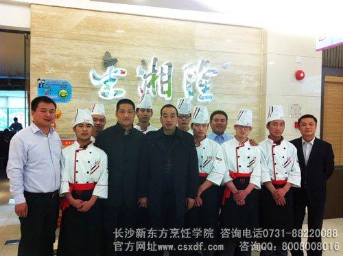 长沙新东方烹饪学院张院长与毕业学子合影-院领导与就业办老师亲临