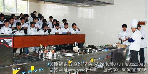 长沙新东方烹饪学院 独创教学五步法 -独创教学五步法
