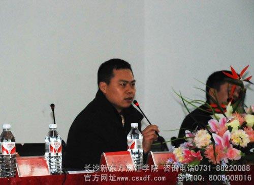2012年度长沙新东方烹饪学院开班典礼