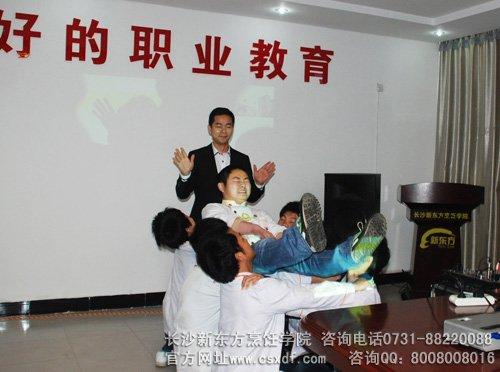 """长沙新东方烹饪学院职业讲座游戏环节""""信任被摔""""-我院 梦想在这"""