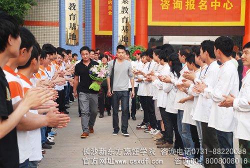 """长沙新东方欢送""""大厨精英班学生赴深圳凯宾斯基酒店成功就业""""-湘"""