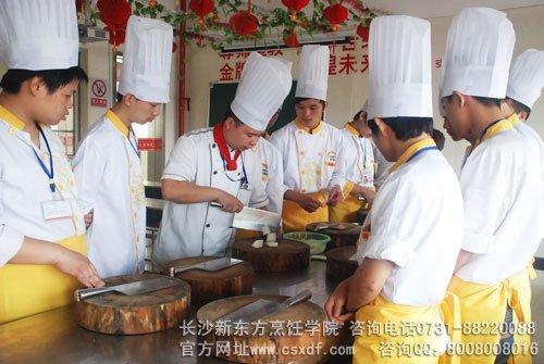 新东方烹饪学校金牌大厨专业学费多少钱?图片