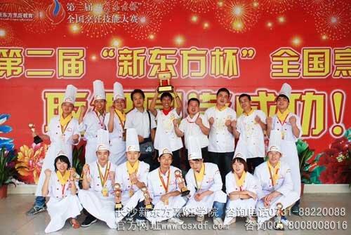 长沙新东方烹饪学校-培养厨师的摇篮-海归求职不敌大专生,学历仅仅