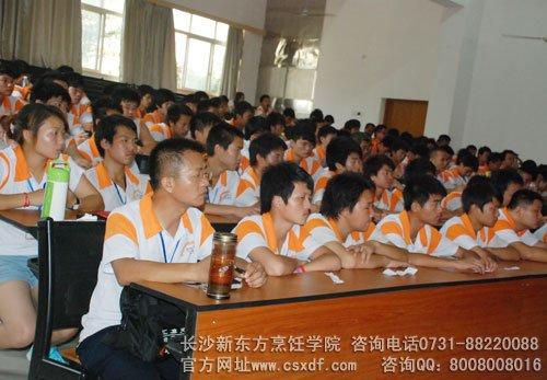 长沙新东方烹饪学院成功举行军训表彰大会暨开班典礼-军训表彰圆满