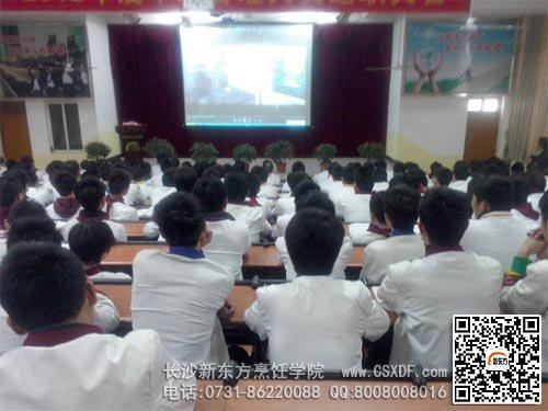 第二届 长沙新东方 上海望湘园 定向班正式开班