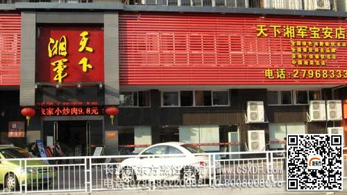 招聘|五香招聘|厨师招聘|信息|就业饭店鲤鱼酒店块图片