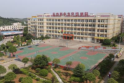 校园环境_长沙新东方烹饪学院