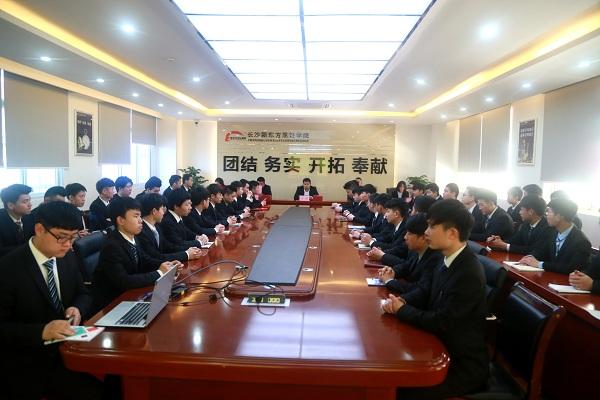 长沙新东方烹饪学院大厨精英1504班毕业典礼圆满举行-新闻中心