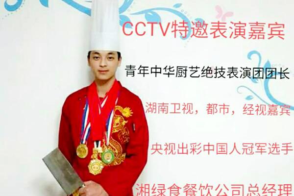 【成功学子-蒋思敏】学厨毕业一年的他,成为厨师长和媒体焦点