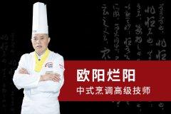 长沙新东方烹饪学校最出名的老师有哪些人