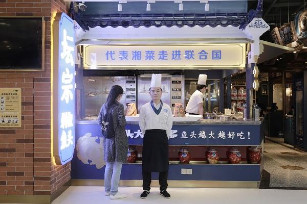 【成功学子】向椰:初中毕业学厨师的他