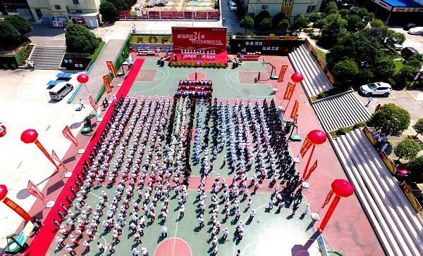 <b><font color='#565555'>长沙新东方烹饪学院举行新东方烹饪教育31周年庆典</font></b>