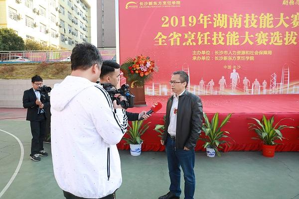 <b><font color='#FF0000'>长沙新东方烹饪学院在湖南省烹饪技能大赛市州选拔赛中喜获佳绩</font></b>