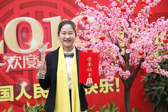 新东方烹饪学校杰出校友张文馨
