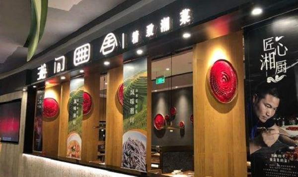 <b><font color='#565555'>宁波心湘传餐饮管理有限公司:中餐厨师</font></b>