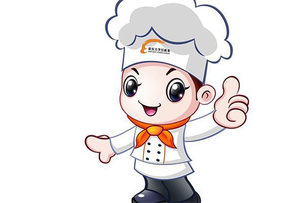 学厨师专业有年龄要求吗