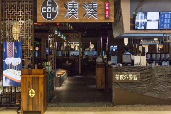 <font color='#FF0000'>凑凑火锅:中餐厨师</font>