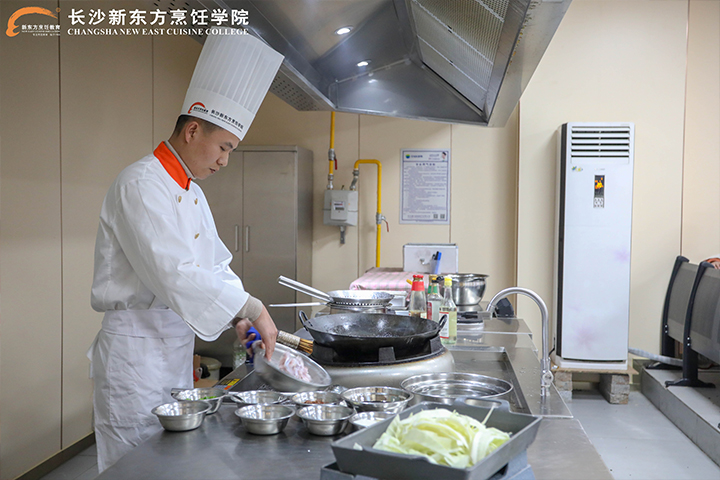长沙厨师学校