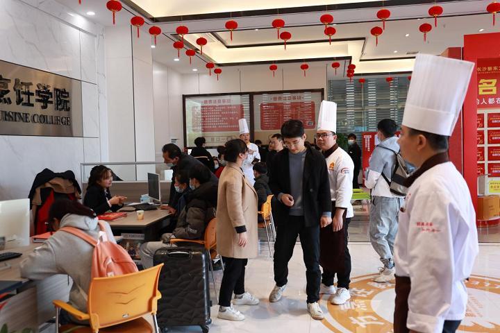 新东方烹饪学院