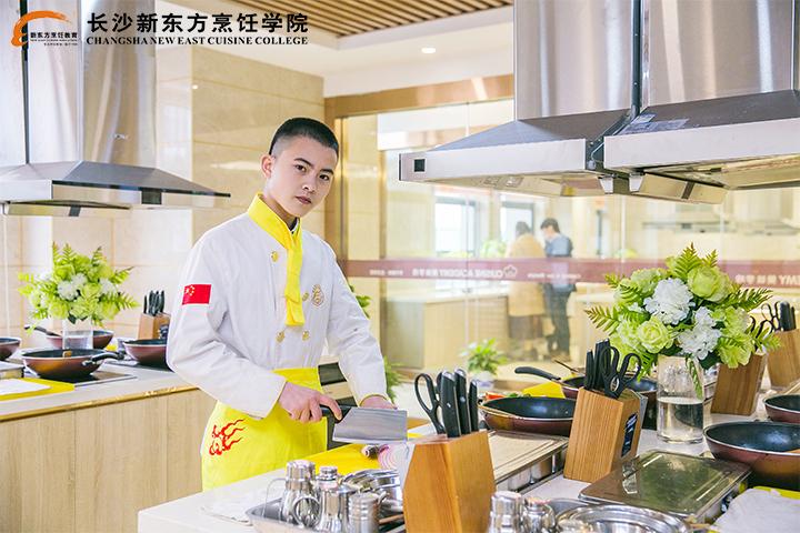 新东方烹饪学校好不好