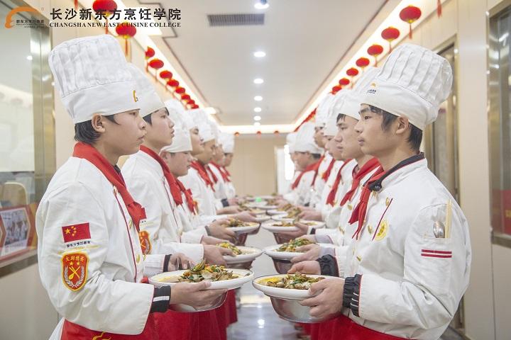 长沙新东方学厨日常