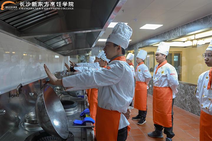 新东方烹饪学校,厨师专业,学厨师