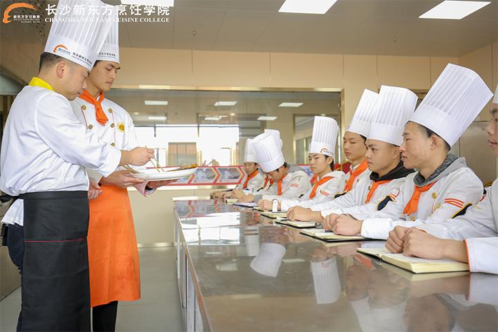 长沙厨师培训
