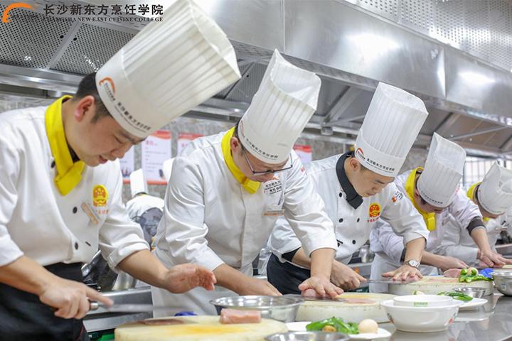 湖南学厨师