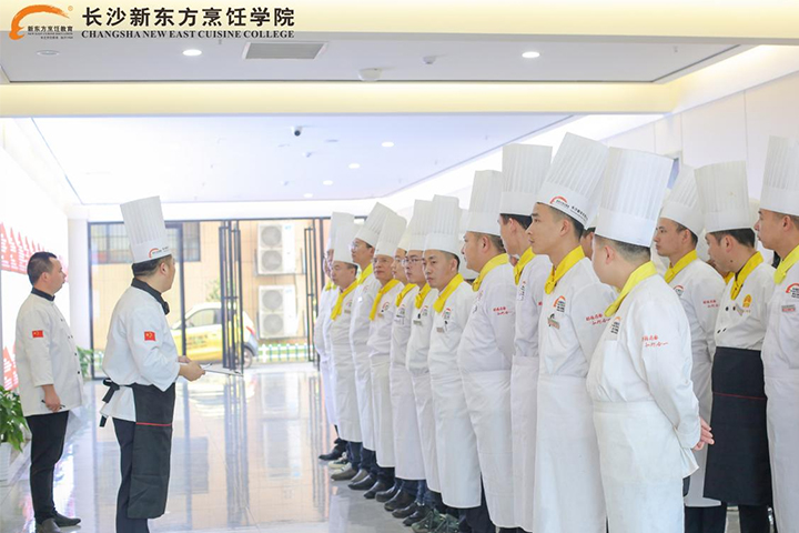 湖南学厨师去哪个学校好