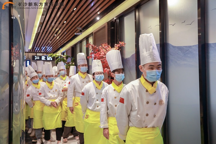 学厨师要多少钱