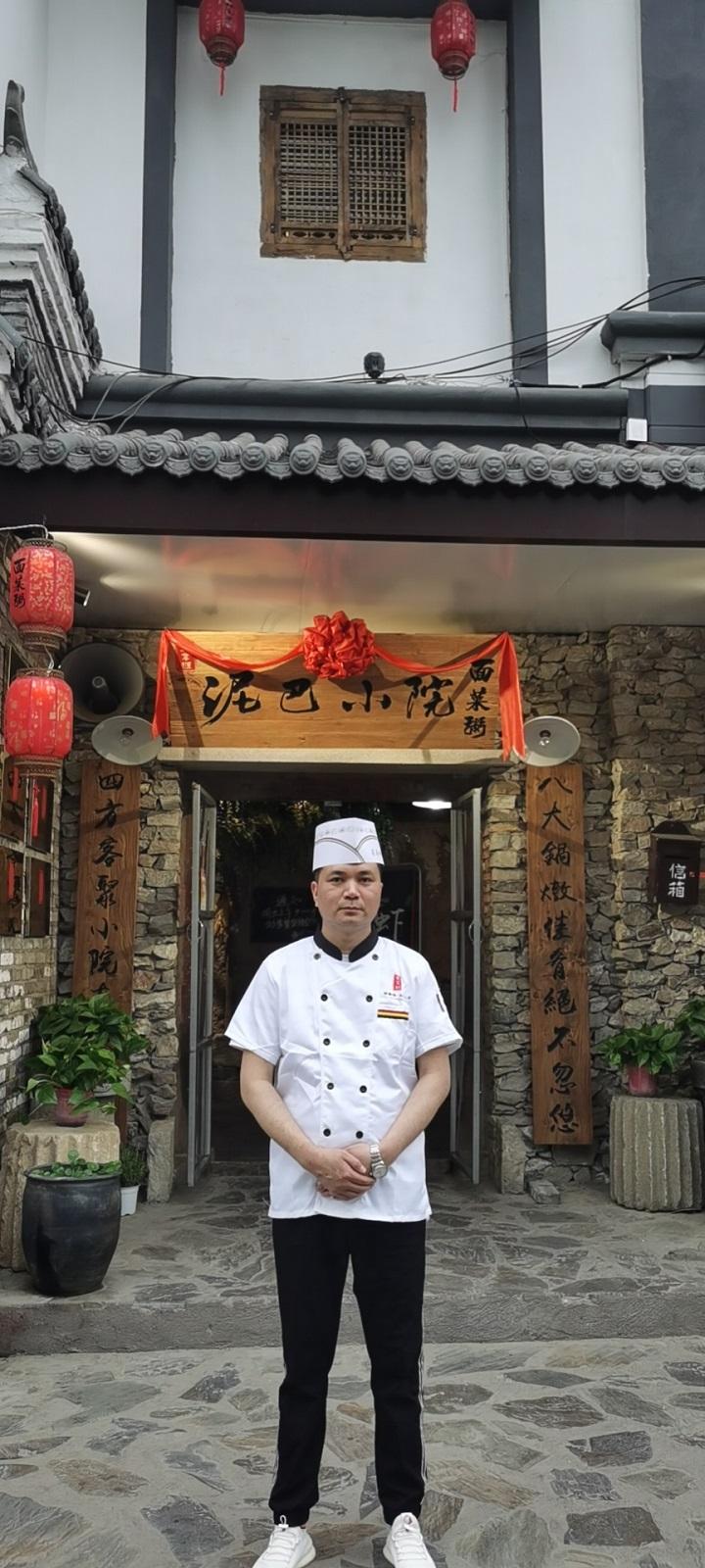 长沙新东方烹饪学院成功学子彭雪峰