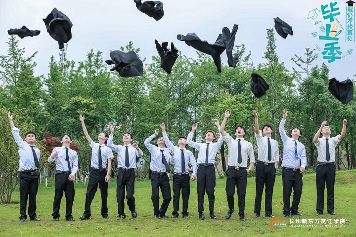 毕业季,长沙新东方万千学子已踏上工作岗位