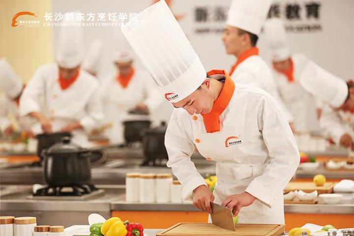 长沙新东方学厨师学费是多少