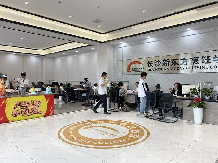 新东方烹饪学校有什么专业