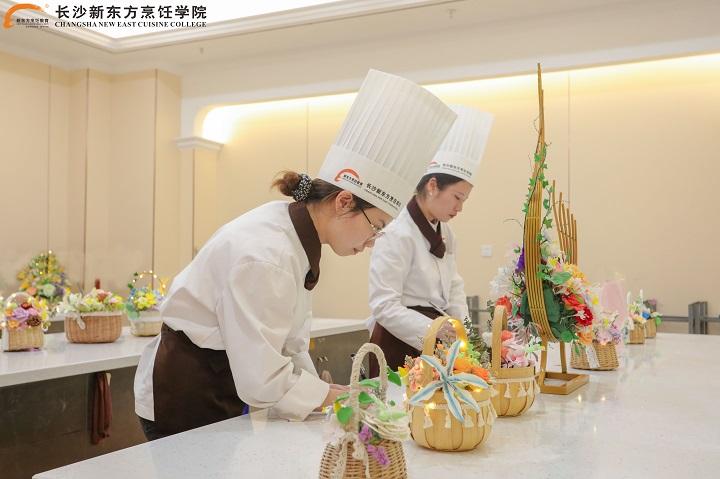 长沙新东方烹饪学校