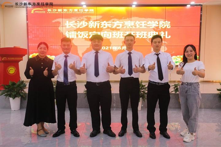 湖南擂氏餐饮管理有限公司