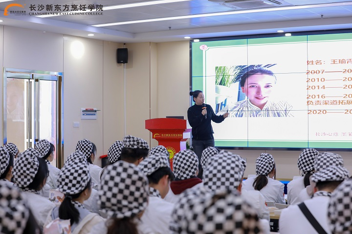 湖南初中生如何选择厨师培训学校?