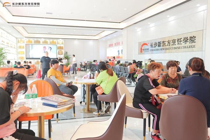 长沙新东方烹饪学院欢迎你