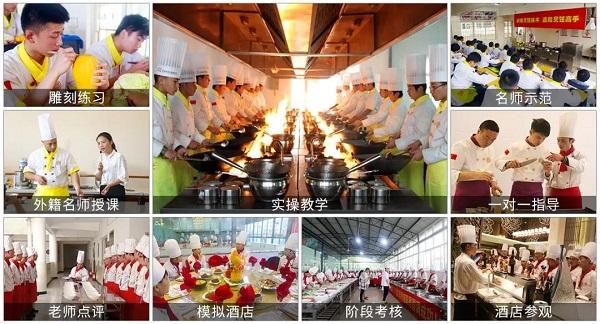 长沙新东方烹饪学校教学怎么样