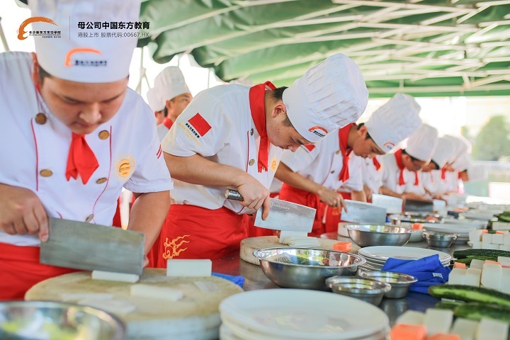 长沙新东方烹饪学院招生简章