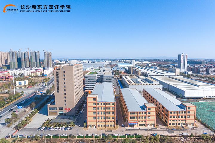长沙新东方烹饪学院线上校园参观、学籍注册报名通道已开启