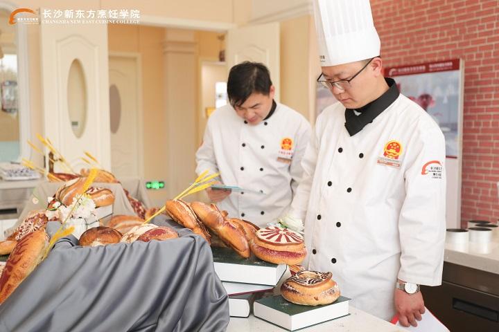 湖南烘焙培训学校