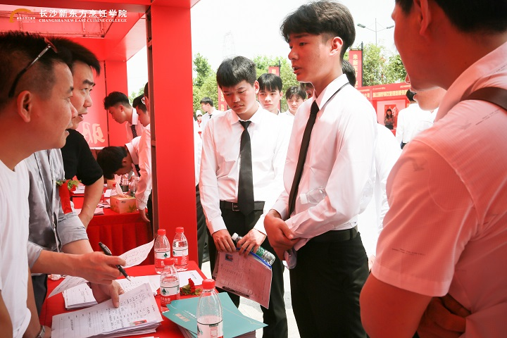 长沙新东方烹饪学院高端专业
