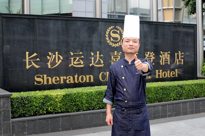 长沙新东方烹饪学院成功学子