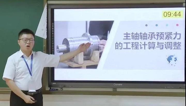 周浩参加全国技工院校教师职业能力大赛视频截图